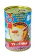 Dosensafe Russisches Schwein Dosentresor Geheimversteck
